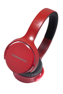 A great high-tech pair of over-ear headphones