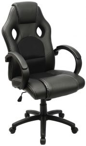 Just another one of the best gaming chairs to look at